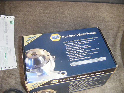 water cooling pump